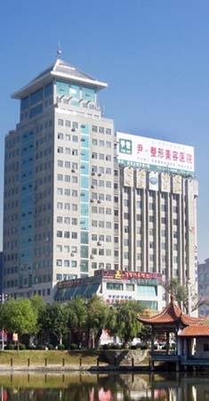 延吉最大的整形医院